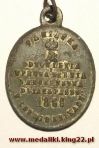 DSCF1215_cr
